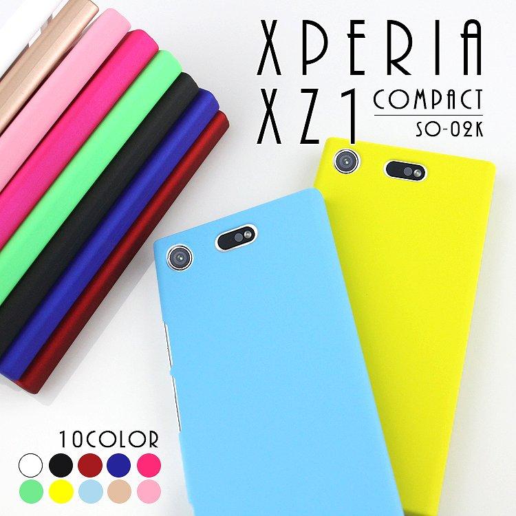 スマートフォン・携帯電話アクセサリー, ケース・カバー Xperia XZ1 Compact au XZ1 SO-02K Xperia XZ1 Compact XperiaXZ1 Compact XZ1 XZ1 SO-02K XperiaXZ1Compact docomo Android SON