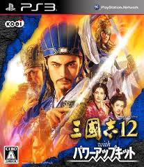 [PS3] 三國志12 with パワーアップキット コーエーテクモゲーム