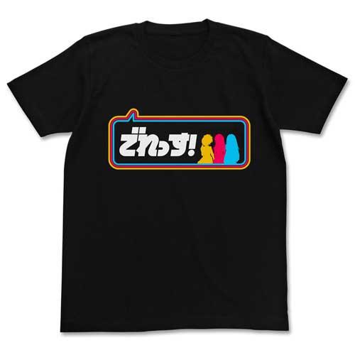 [COSPA] アイドルマスター シンデレラガールズ でれっすTシャツ BLACK XL コスパ