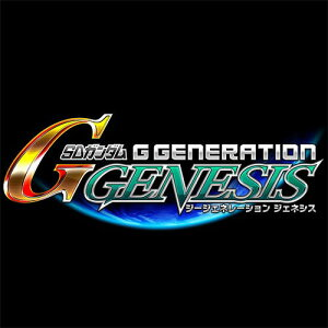 [11月22日発売予定] [PS4] SDガンダム ジージェネレーション ジェネシス バンダイ…
