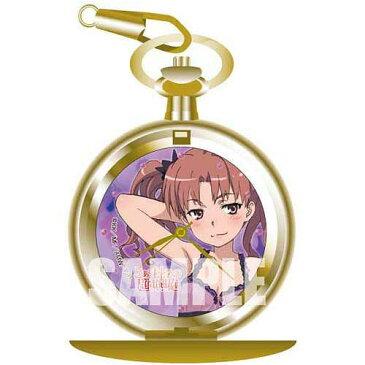 とある科学の超電磁砲 レリーフ懐中時計 「白井黒子」 ブロッコリー 【パッケージ傷みあり】