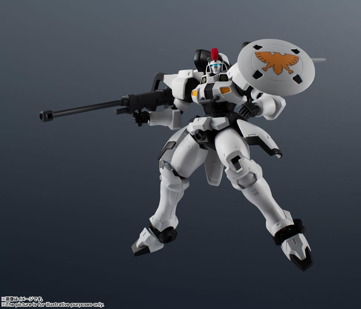 コレクション, フィギュア GUNDAM UNIVERSE W OZ-00MS TALLGEESE