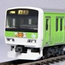 [Nゲージ] 10-1227 E231系500番台 みどりのリラックマ電車 11両セット KATO