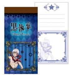 HG5474黒執事 Book of Cirus ミシン入りメモ/スネーク ヒサゴ