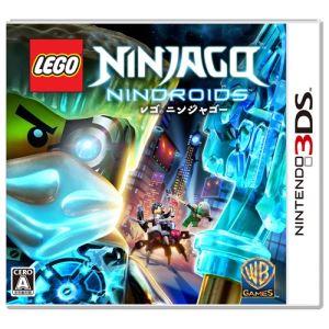 【11月22日発売予定】[3DS] LEGO ニンジャゴー ニンドロイド