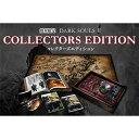 [PS3] DARK SOULS II COLLECTORS EDITION ダークソウル2 コレクターズエディション フロム・ソフトウェア