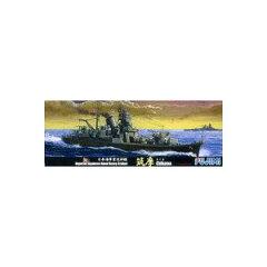 [プラモデル] 1/700 特シリーズ No.40 日本海軍重巡洋艦 筑摩 フジミ模型