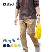 [S 사이즈 2 장 세트】 【asoboze 아소보제]Regile(レ退屈)エコバッグコンビニバッグビニール袋