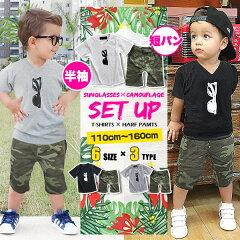 60932716ed0 上下セット・セットアップ一覧 | 韓国の子供服 Korean Kid's Clothing
