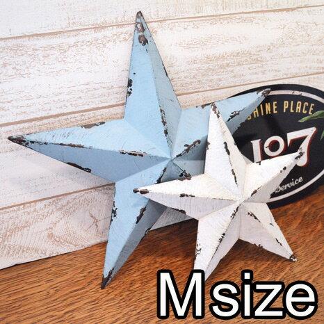「グルク バーンスター Mサイズ」クリスマス オーナメント 星 インテリア オーナメント スター 星 オブジェ 壁掛け 飾り クリスマスツリー 北欧