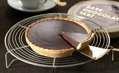 ☆阿蘇山のふもとで作られた阿蘇産のお菓子です☆混じり気無くシンプルにチョコタルトを味わい...