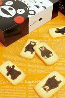 くまモンがプリントされたクッキー!【くまたいム】30枚入り和菓子/スイーツお取り寄せ