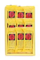生チーズ饅頭【一五九二】9個入り和菓子/スイーツお取り寄せ