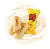 生チーズ饅頭【一五九二】6個入り和菓子/スイーツお取り寄せ
