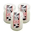 【阿蘇ジャージー練乳プリン3個入り】プチギフト 牛乳プリン お取り寄せスイーツ 卵不使用 プリン その1