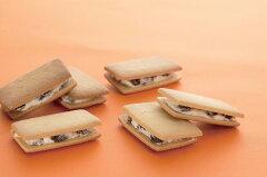 ☆阿蘇山のふもとで作られた阿蘇産のお菓子です☆阿蘇バターサンド6個入り 【大自然の中で作ら...