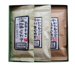 お茶屋さんの自家用茶は、昔なつかしの味わいが大人気のお茶です。お茶緑茶日本茶煎茶贈答【送...