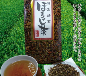 厳選した茎茶のみを使い強火で作りました。お茶屋さんのこだわり焙じ茶!リラックス効果バツグ...