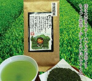 数種類の上質な八女茶葉を使い、作りました。上品な味わい。いつもより、贅沢な気分を味わいた...