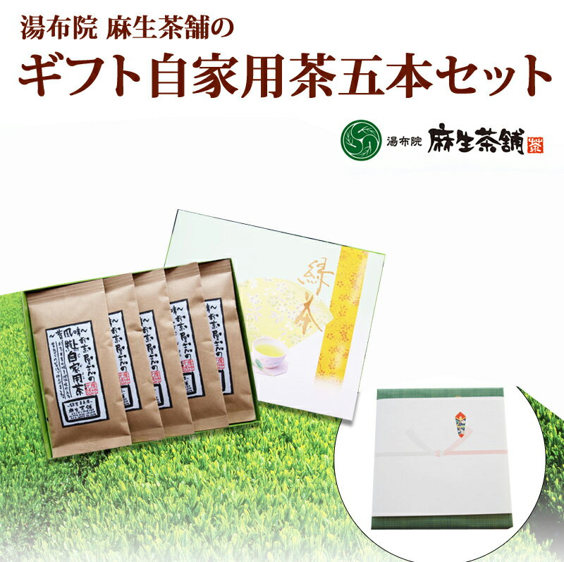 茶葉・ティーバッグ, 日本茶 510P20Sep14