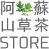 阿蘇山草茶STORE