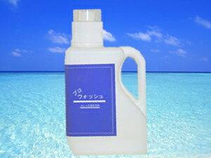 もともとはクリーニング店の為に開発されたオシャレ着専用の液体タイプ家庭用洗濯洗剤(液体洗...