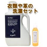 プロ「革」ドン!セット(プロ・ウォッシュ1000ml&革エッセンス25ml) 家庭でプロ洗いが出来るように! 革製品は意外と簡単に家で洗えます。
