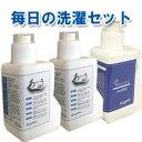 毎日の洗濯セット(ありがとう石鹸1000ml2本&プロ・ウォッシュ10...