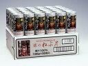 【シャイニー】アップルジュース銀のねぶた缶30本