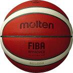 モルテン バスケットボール検定6号球 BG5000 FIBA主催国際大会の新公式試合球 B6G5000 オレンジ×アイボリー