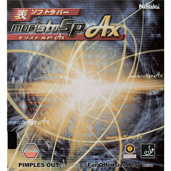 卓球, 卓球用ラバー ()NittakuSP AX(NR-8723)(71)