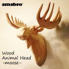 木彫りのあたたかみのある壁掛け型のアニマルオブジェ 木製で小ぶりなので気軽にインテリアに...