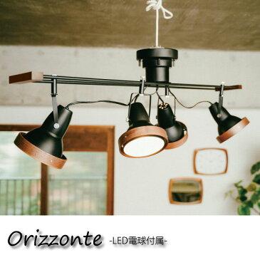 【送料無料】【LED電球付属】INTERFORM Orizzonte 4灯 シーリングライト 天井照明 スポット モダン ブラック スチール ウッド おしゃれ インテリア ライト ランプ 6畳 8畳 E26 240W LED LT-3489