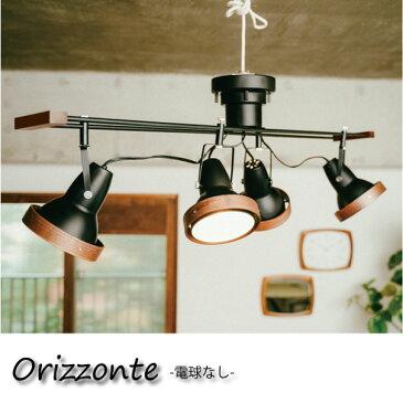 【送料無料】【電球なし】INTERFORM Orizzonte 4灯 シーリングライト 天井照明 スポット モダン ブラック スチール ウッド おしゃれ インテリア ライト ランプ 6畳 8畳 E26 240W LED LT-3490