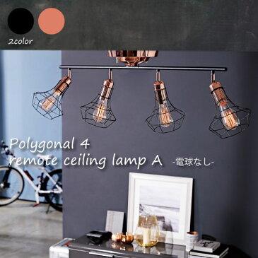 【ポイント最大33倍!16日1:59まで】【送料無料】【電球なし】ART WORK STUDIO Polygonal 4 remote ceiling lamp A シーリングライト リモコン 照明 北欧 LED対応 ブラック ピンクゴールド おしゃれ アンティーク 240W 6畳 AW-0498Z