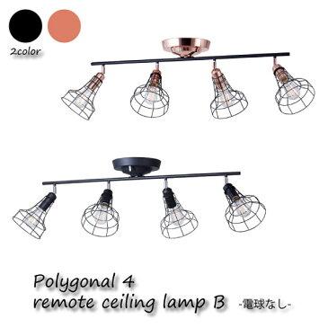 【ポイント最大33倍!16日1:59まで】【送料無料】【電球なし】ART WORK STUDIO Polygonal 4 remote ceiling lamp B シーリングライト リモコン 照明 北欧 LED対応 ブラック ピンクゴールド おしゃれ アンティーク 240W 6畳 AW-0499Z