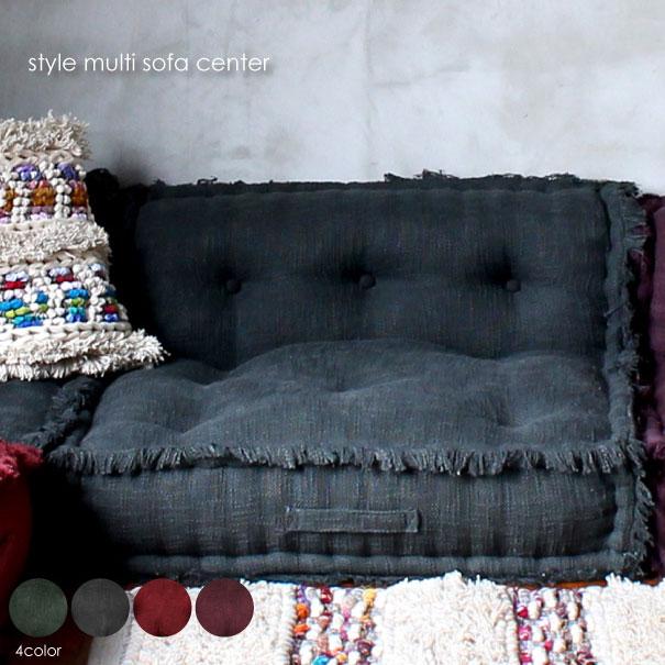 \ ポイント最大33.5倍 11日 1:59まで/a depeche アデペシュ style multi sofa center コーナー ソファ ローソファ フロアソファ インド 1人掛け 一人用 ファブリック 全4色 STS-CTR