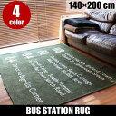 60〜90年代のバスの行き先表示であるフロントサインをモチーフにしたラグ【送料無料】BUS STATION RUG 140×200cm バスステーション ラグ マット 絨毯
