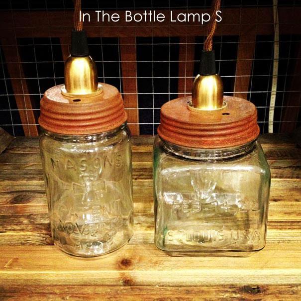 In The Bottle Lamp インザボトルランプ Sサイズ ペンダント ライト ランプ 照明 フロア 置き型 置物 アンティーク ビンテージ オブジェ インダストリアル 瓶 ビン ボトル 真鍮 レトロ かわいい おしゃれ ガラス【HL_NEW_18】