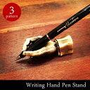 【ポイント最大33倍!26日1:59まで】Writing Hand P...