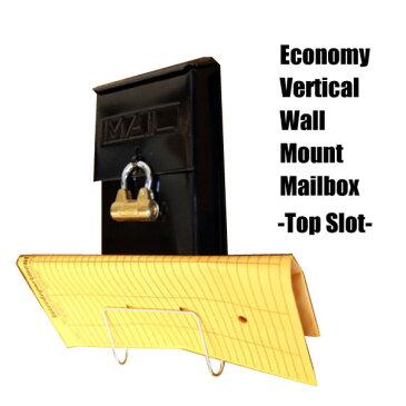 fulton corporation Economy Vertical Wall Mount Mailbox 郵便受け 郵便ポスト メールボックス 新聞受け ポスト 壁付け メールボックス 鍵 レバー ブラック コンパクト 北欧