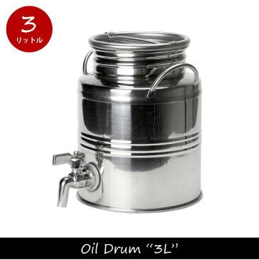 【送料無料】Oil Drum オイルドラム 3L marchisio ドリンクディスペンサー イタリア おしゃれ ステンレス ウォータージャグ ウォーターサーバー 本体 ウォータータンク マルキジオ ウォーターディスペンサー