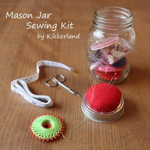 【ポイント最大27倍!28日9:59まで】\キャッシュレス5%還元/ KIKKERLAND Mason Jar Sewing Kit メイソンジャーソーイングキット ソーイングセット 裁縫セット 大人 おしゃれ かわいい