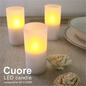 DI CLASSE Cuore LED candle キャンドルライト ナイトライト テーブルライト 照明 おしゃれ レトロ 照明器具 卓上 ライト ランプ ベッドサイド 寝室 授乳 置き型 かわいい モダン 北欧 おしゃれ LA5355FR