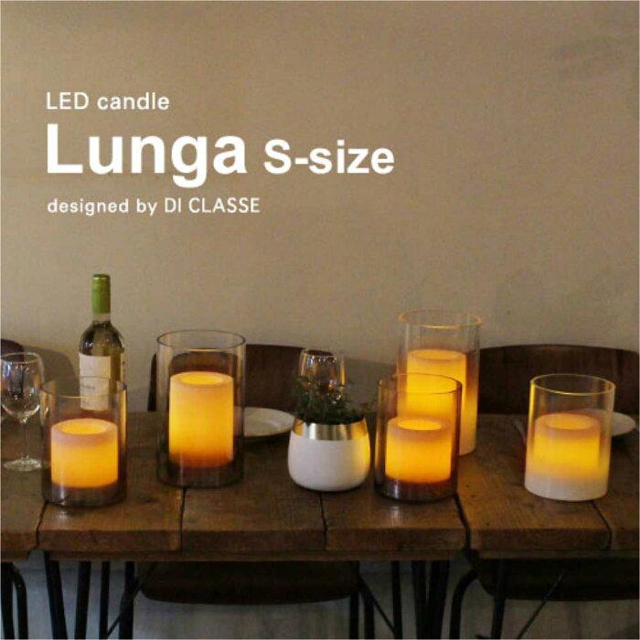 DI CLASSE LED candle Lunga S キャンドルライト ナイトライト タイマー テーブルライト 照明 おしゃれ レトロ 卓上 ライト ランプ ベッドサイド 寝室 授乳 置き型 かわいい モダン 北欧 おしゃれ LA5400