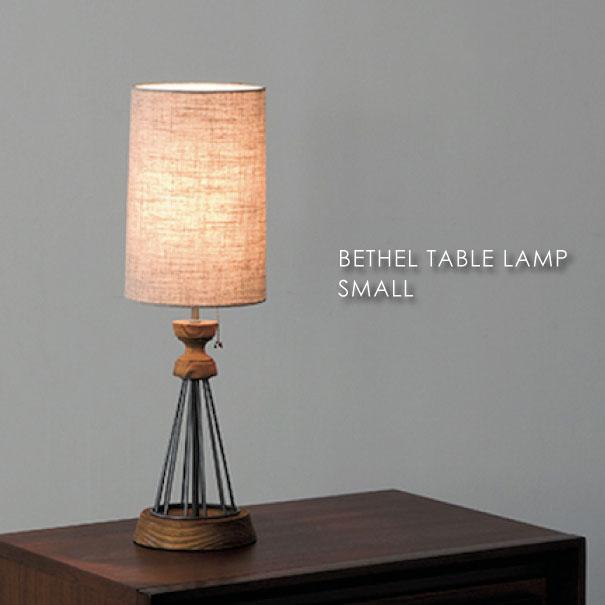 ACME FURNITURE アクメファニチャー BETHEL TABLE LAMP SMALL テーブルランプ 照明 北欧 ウッド 木製 リネン おしゃれ アンティーク モダン コンセント付き コンパクト 60W