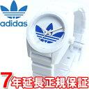 adidas originals アディダス オリジナルス ADH2807 腕時計 レディース ミニサンティアゴ MINI ...