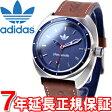 アディダス オリジナルス adidas originals 腕時計 スタンスミス STAN SMITH ADH3006【あす楽対応】【即納可】
