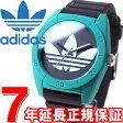 アディダス オリジナルス adidas originals 腕時計 サンティアゴ SANTIAGO ADH3109【2016 新作】