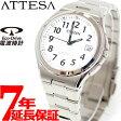 シチズン アテッサ エコドライブ 電波時計 メンズ CITIZEN ATTESA ATD53-2847